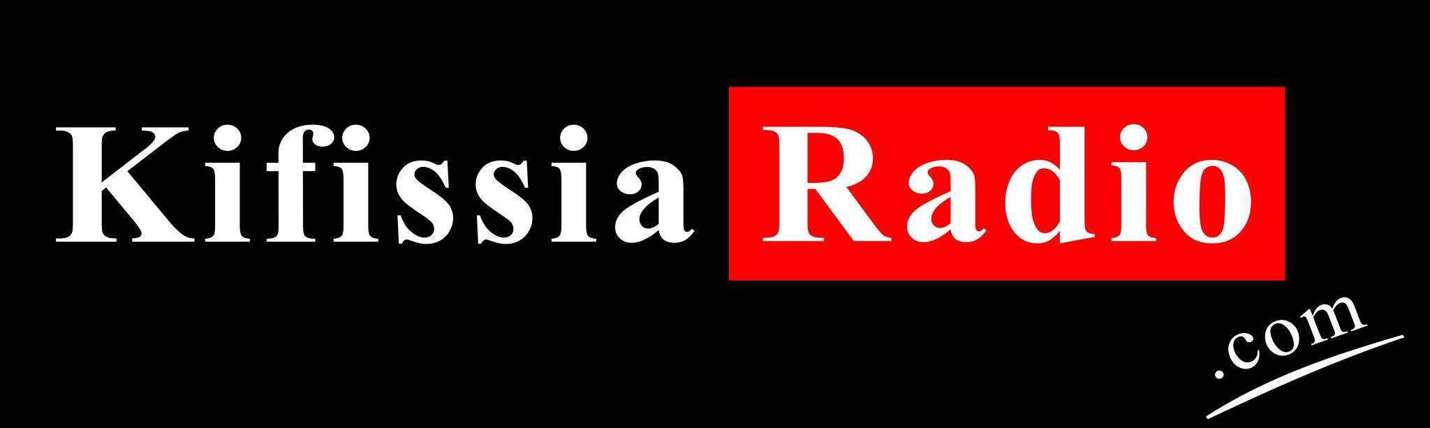 Kifissia Radio Logo