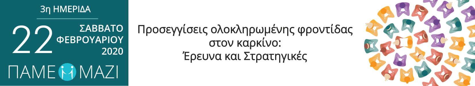 Web Banner_GR-1