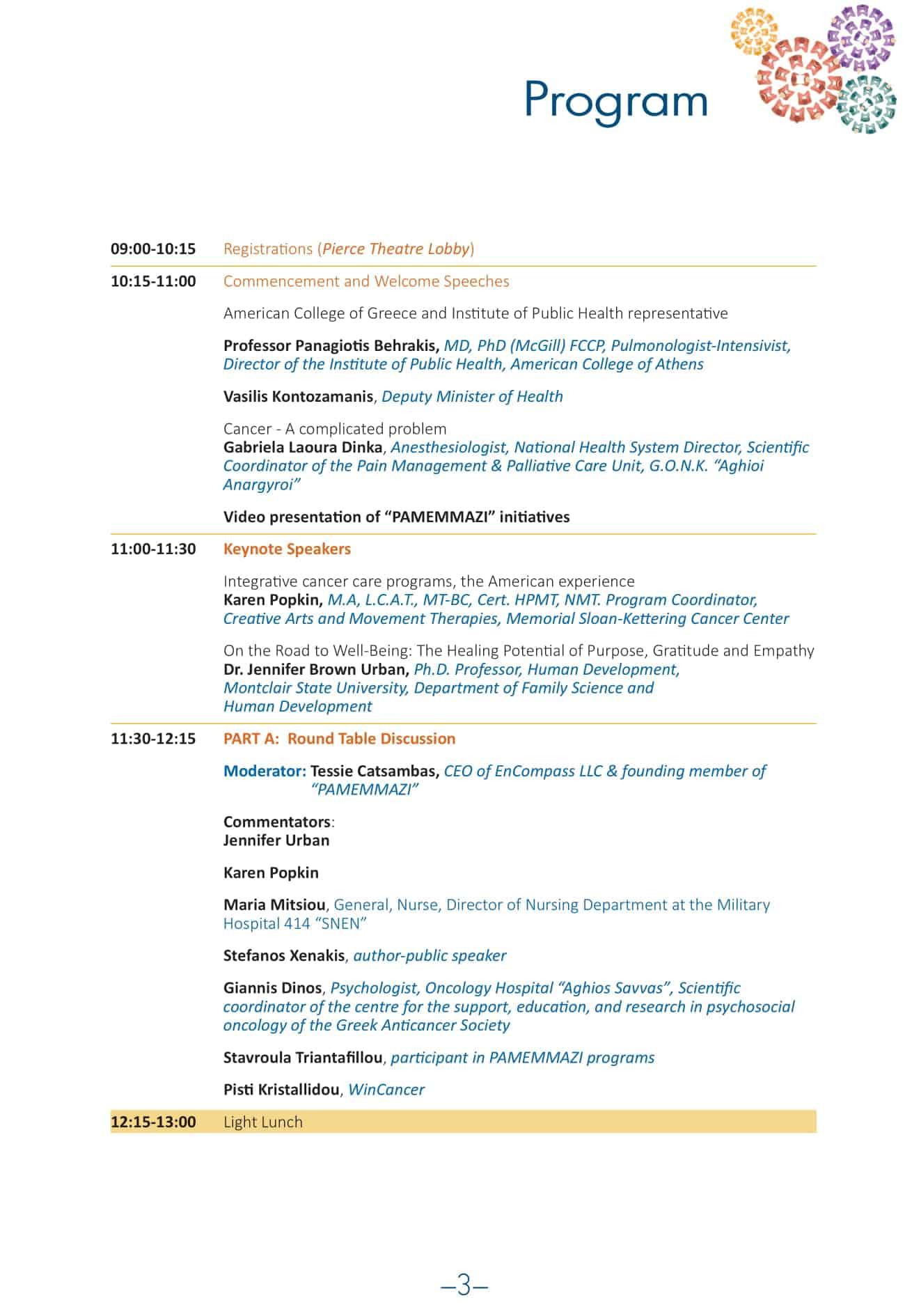 Web SP EN PAME MAZI 02-03